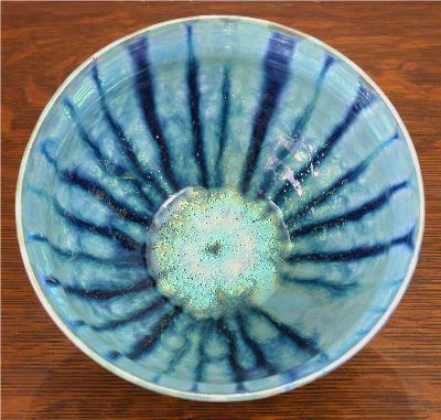 [Iridescent Pottery by Paul J. Katrich (0610)]