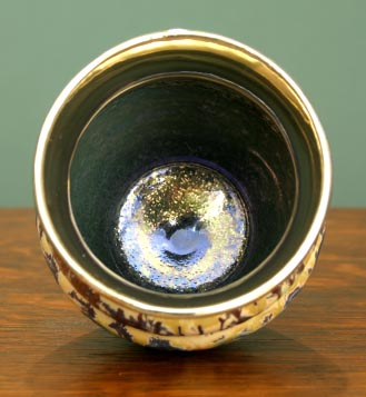 [Iridescent Pottery by Paul J. Katrich (0688)]