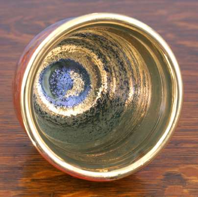 [Iridescent Pottery by Paul J. Katrich (0784)]