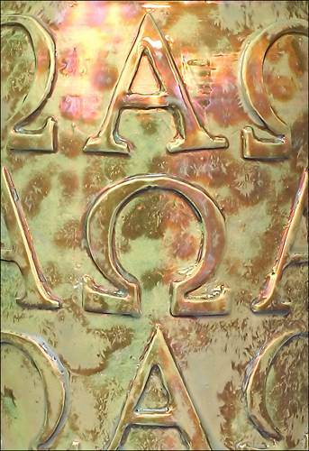 [Print P0760 by Paul J. Katrich - 'Alpha And Omega']